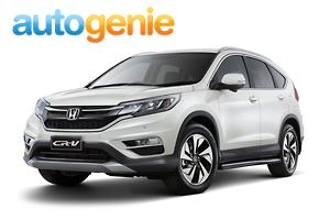 Honda CR-V Limited Edition