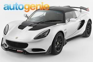 Lotus Elise 220